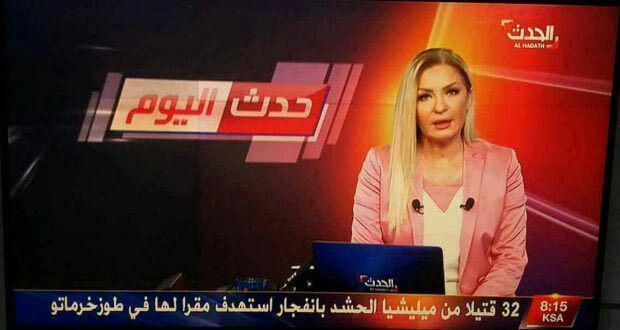 Al-Hashd al-Shaabi Peringatkan Media Saudi Soal Hoax