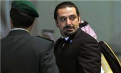 Wawancara Hariri Masih Menyisakan Banyak Pertanyaan