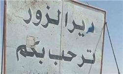 ISIS Eksis lagi di Selatan Deir Ezzor, atau Akal-Akalan AS?