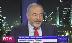 Lieberman Minta Israel Revisi Hubungan dengan Turki