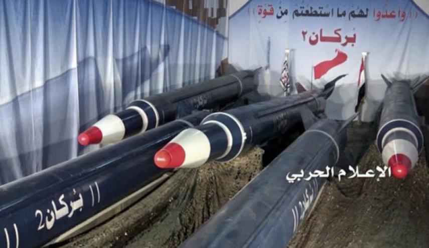 Dari Mana Rudal-rudal Yaman Berasal?