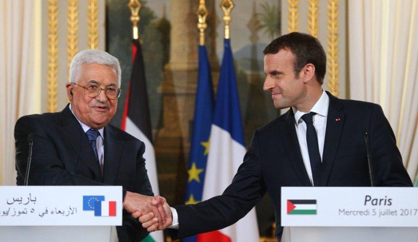 PLO: Kami Ingin Berdamai dengan Israel!