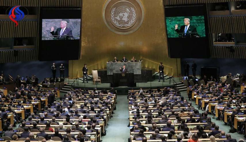 Media Israel: PBB Persembahkan Hadiah untuk Iran