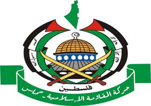 Hamas Peringatkan akan Kembali Sulut Api Intifadhah