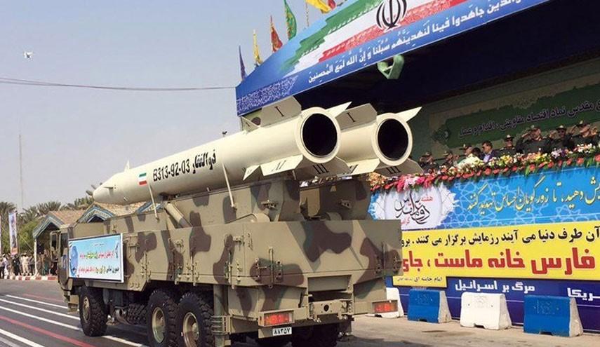 "Iran SebutProyek Rudalnya ""Garis Merah"""