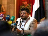 Divetonya Resolusi Usulan Inggris adalah Kekalahan Politis AS-Saudi