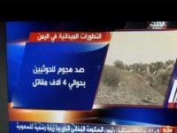 Yaman Olok-olok Hoax Buatan Koalisi Saudi