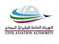Qatar Bantah Tuduhan Menghadang Pesawat Komersil UEA