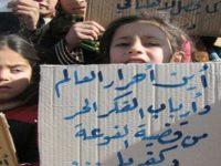 Tragedi Kemanusiaan di Kefraya dan al-Foua'a Kian Mengkhawatirkan