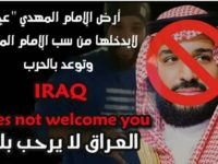 Warga Irak Tolak Rencana Kunjungan Muhammad bin Salman