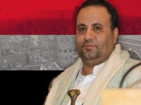 Yaman: Para Pemimpin Negara Agresor Tak Akan Merasa Aman
