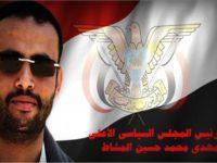 Ansarullah: Tragedi Aramco Jilid II akan Terjadi
