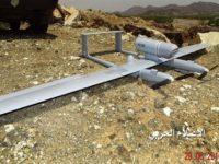 Pasukan Yaman Tumbangkan Drone Pengintai Milik Arab Saudi