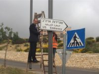 Israel Pasang Penunjuk Jalan Kedubes AS di Al-Quds
