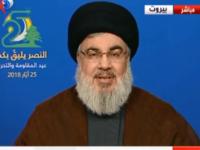 Sekjen Hizbullah: Sanksi AS Tidak Pengaruhi Kami