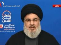 Sekjen Hizbullah: Di Arab, Bernafas Saja Dilarang, Apalagi Berdemo!