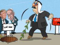 Biro-biro Intelijen Negara Arab Bertemu dengan Kepala Mossad
