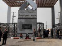 Israel dan Mesir Tutup Dua Jalur Perlintasan Gaza