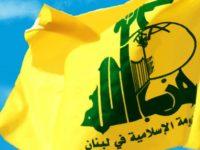 Hizbullah: Amerika Bertanggung Jawab atas Serangan ISIS di Suwayda
