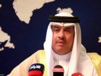 Melanggar HAM, Bahrain Pede Calonkan Diri sebagai Anggota Dewan HAM PBB