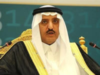 Kritik Raja Salman, Pangeran Saudi Ini Pilih Mengasingkan Diri