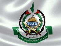 Tanggapi Lieberman,Hamas: Palestina Tak Takut Ancaman Kosong