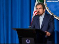 Iran Bantah Tuduhan AS Soal Penggunaan Senjata Kimia