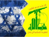 Ancaman Israel Untuk Membunuh Sekjen Hizbullah
