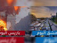 Dualisme Media Arab Terkait Pemberitaan Kerusuhan di Suriah dan Prancis