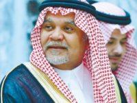 Bin Sultan: Pemimpin Iran adalah Seorang Cendekiawan