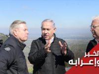 Senator AS Desak Trump Akui Golan Sebagai Wilayah Israel
