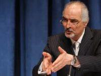 Suriah: Hubungan dengan Iran Tak Bisa Ditawar-tawar