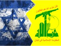 Hizbullah Kutuk Serangan Israel ke Jalur Gaza