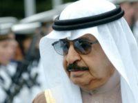 Klan Penguasa Bahrain Dilanda Konflik Internal