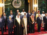 OKI Serukan Pemboikotan Negara-Negara Yang Membuka Kedubes di Quds