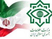 Foto: Potret bendera Iran bersanding dengan simbol kementerian intelijen Iran