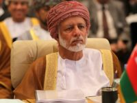Oman Bantah Miliki Hubungan Resmi dengan Israel