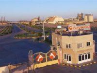Bendung Sanksi AS, Iran Siap Buka Pabrik Alumina