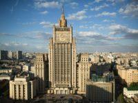 Rusia Kecam Penahanan Kapal Tanker Minyak Iran oleh Inggris