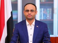 Ansarullah Yaman Hentikan Serangan ke Saudi, Mengapa?