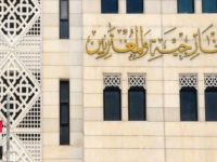 Suriah: Invasi Turki Berarti Matinya Perundingan Astana