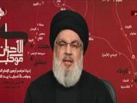 Sekjen Hizbullah: Jika Waktunya Tiba, Kami Juga akan Turun ke Jalan