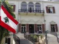 Cemari Pesisir Lebanon, Israel Harus Bayar Ganti Rugi