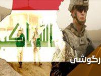 AS Diam-diam Susun Konspirasi Baru atas Irak