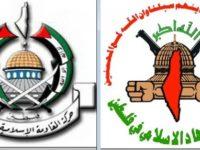 Israel Dalam Konfrontasi Kali Ini Mencoba Bedakan Hamas dengan Jihad Islam