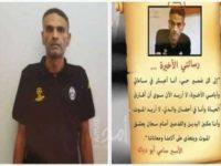 Palestina Nyatakan Israel Bertanggungjawab atas Kematian Tahanan Sami Abu Diyak