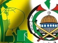 Hizbullah Disebut Teroris di Buku Pelajaran Sekolah Lebanon