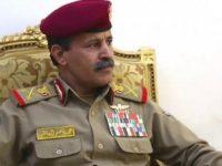 Yaman: Kami Punya Daftar Target-target Militer Israel