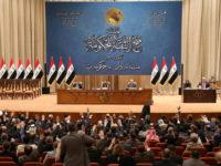 Parlemen Irak. Sumber: Kurdistan24