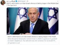 Menlu Emirat Akui Proses Terbentuknya Aliansi Arab – Israel